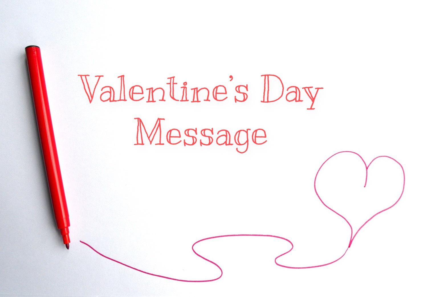 【松風理咲】バレンタインメッセージ